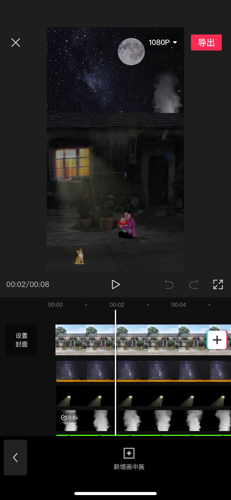 一部手机制作抖音热门怀旧视频的技术,单日涨粉破千,适合批量做号【附素材】图片 第2张