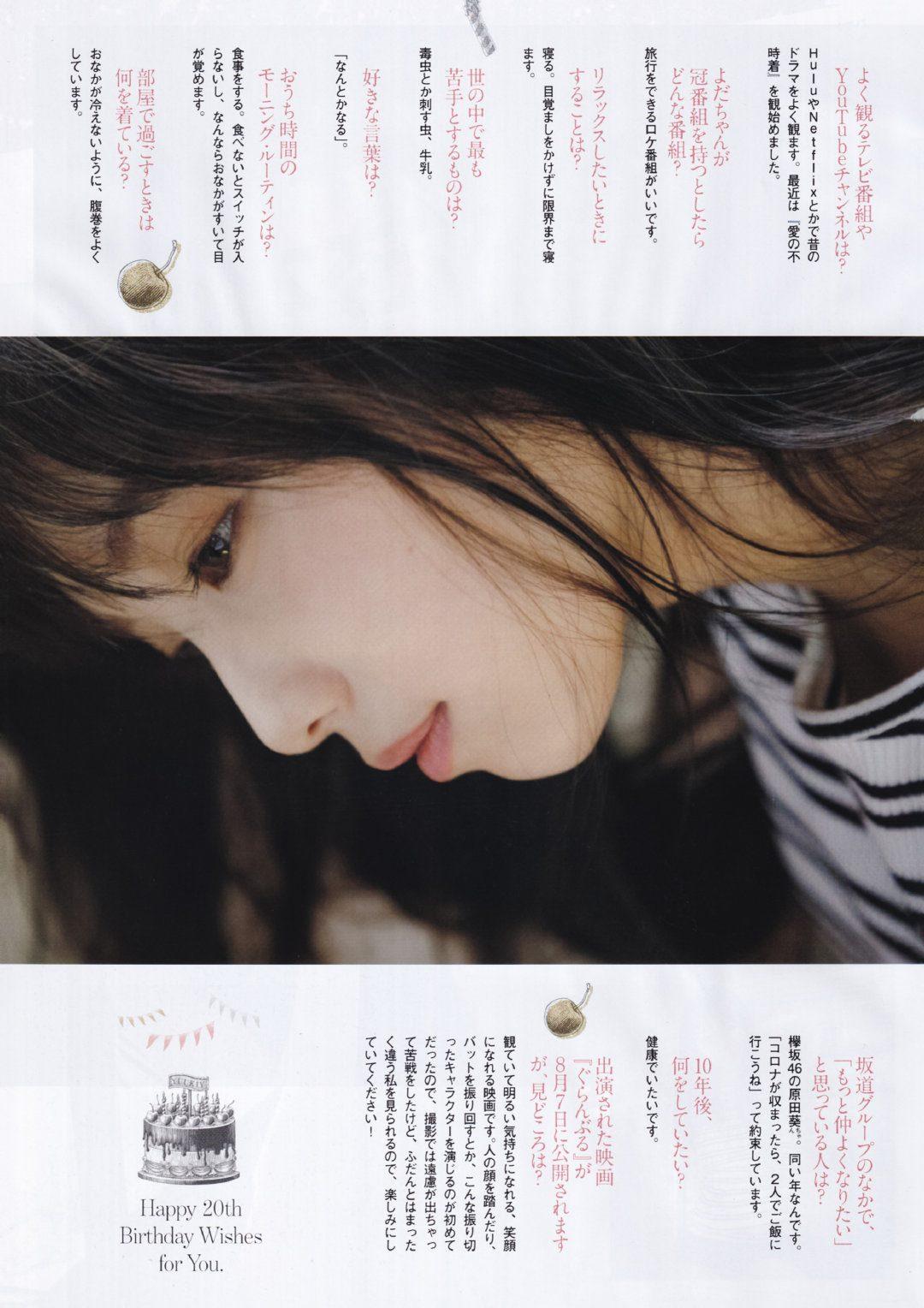与田佑希清新脱俗美到让人深陷恋爱 养眼图片 第15张
