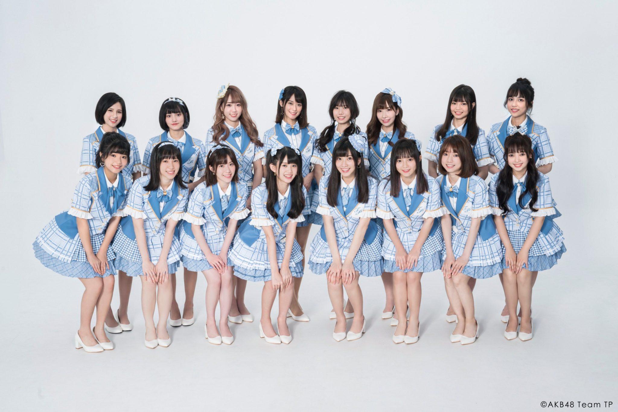 AKB48 Team TP推首张原创单曲《一秒一秒约好》全新水蓝格子制服曝光!-itotii