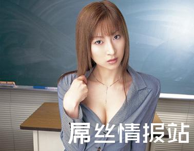 RBD-446 原千寻(爱咲れいら)两洞齐开后再度引退