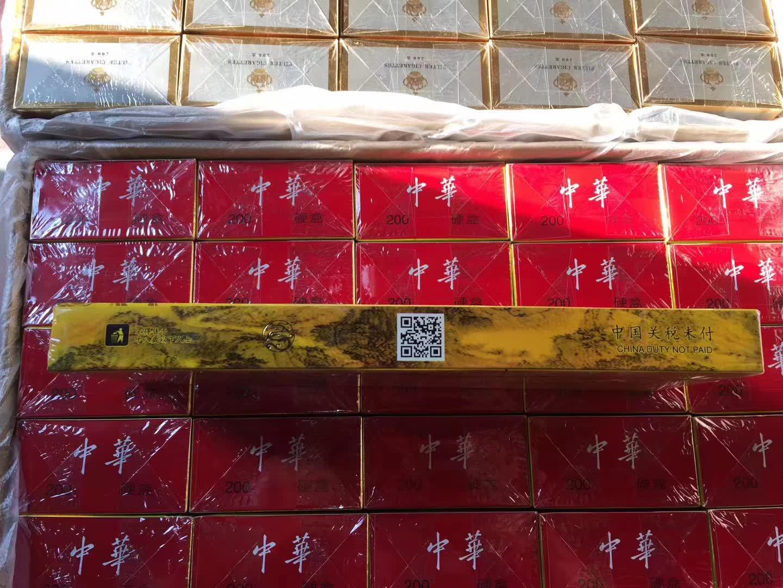 免税烟俄罗斯欧盟外烟批发厂家|云南欧盟缅甸外烟