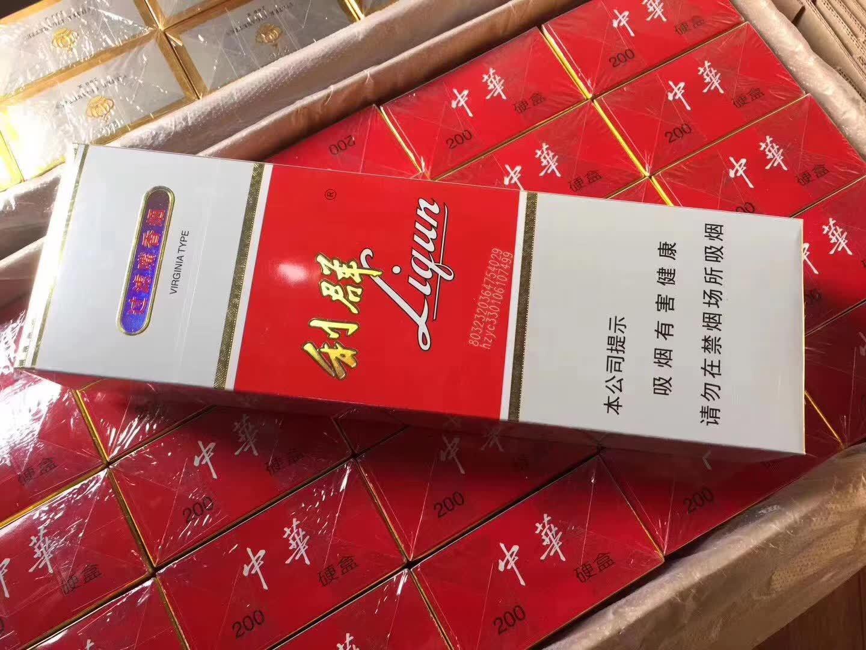 微信香烟批发厂家一手货源|正品香烟批发微信