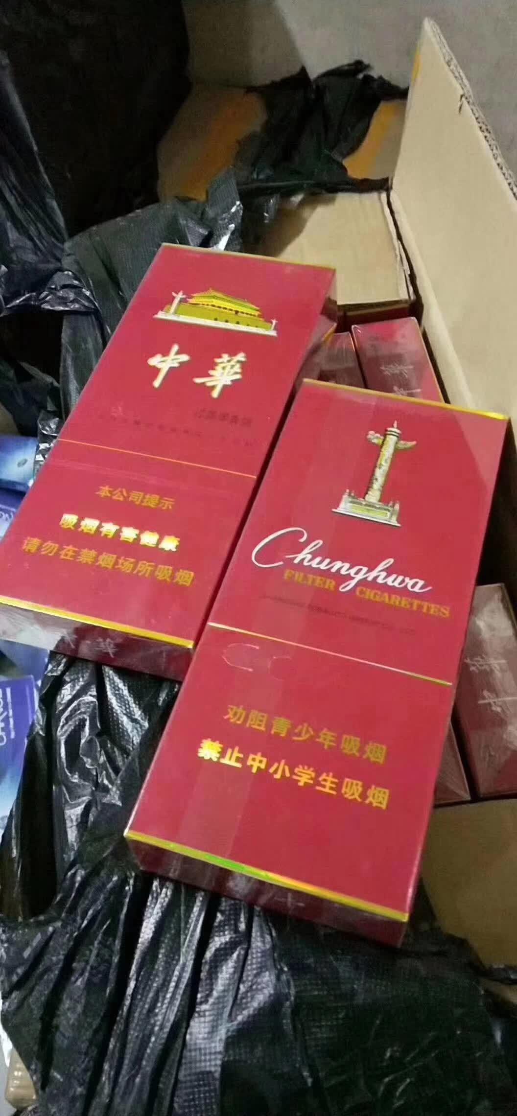 国内香烟批发代理 国内低价香烟批发货源一手