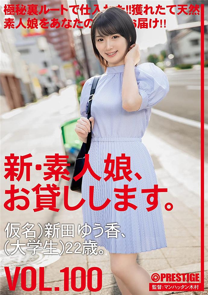樱坂麻美, 桜坂まみ, CHN-202