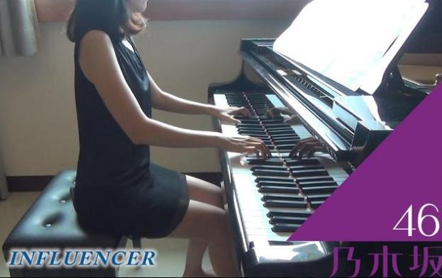 B站up主@panpiano靠弹钢琴成功丰胸捞金