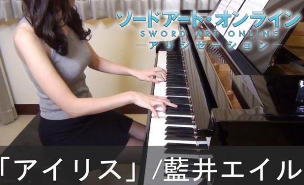 B站up主@panpiano 靠弹钢琴成功丰胸捞金 吃瓜基地 第3张