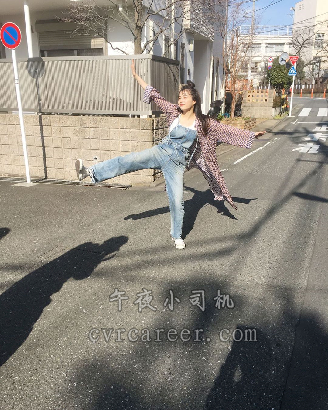 宅妹子suzu.hirose.official的图片 第2张