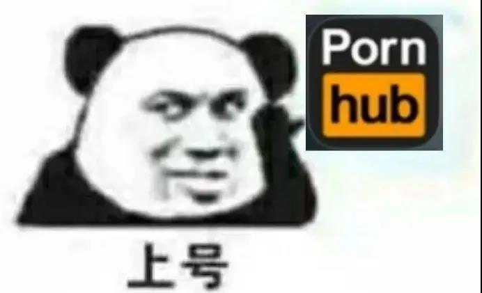 萌妹子Pornhub的图片 第5张