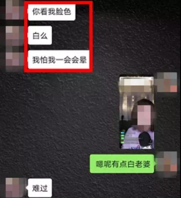 迷惑行为孙笑川的图片 第5张