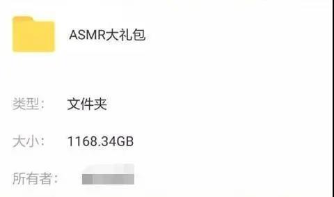 轩子巨2兔被封后1148G视频遭曝光? 吃瓜基地 第6张
