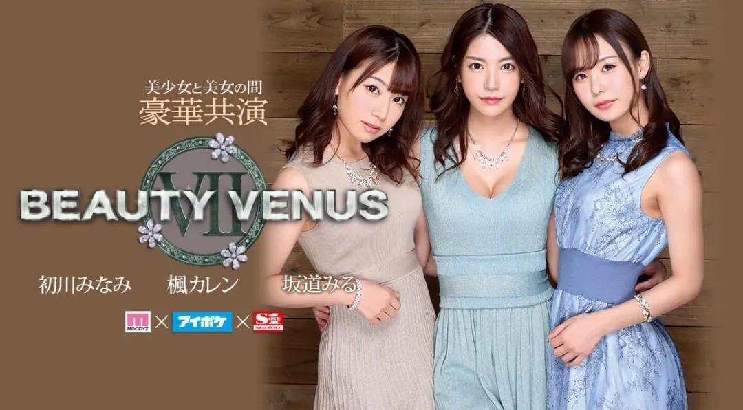 宅男资讯Beauty Venus的图片 第3张