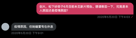 硬盘女神松下纱荣子的图片 第2张