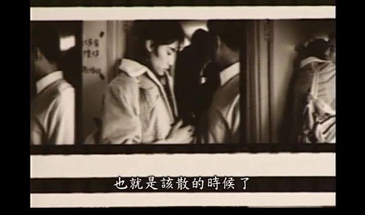 宅男电影红裙下的图片 第3张