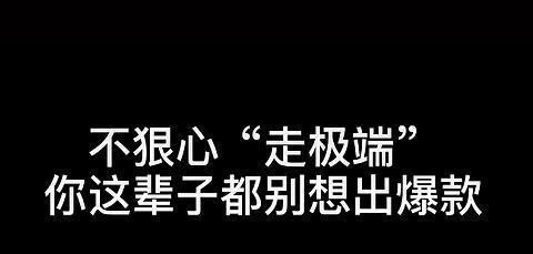 短视频运营四川观察的图片