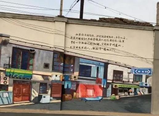 【蜗牛扑克】长长的一面墙上有长长的一组连环画