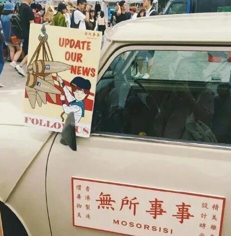 司机随笔的图片 第2张