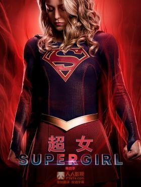 超女第四季