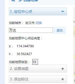 WP技巧 代码·功能  wordpress主题添加百度地图功能