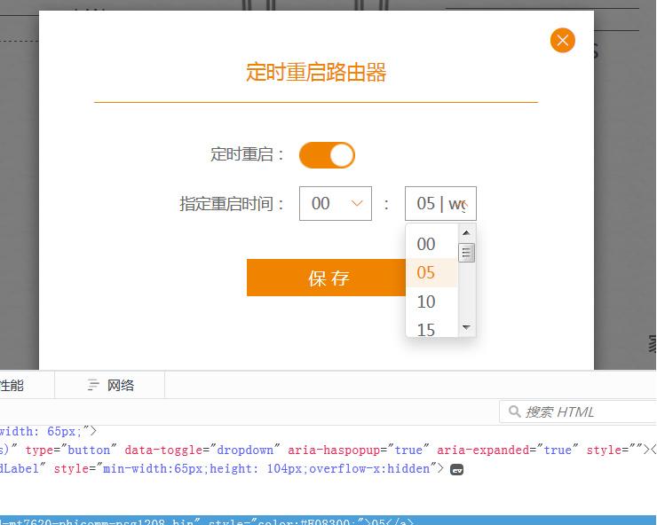 代码·功能  斐讯K2新版 22.4.6.3非telnet页面直刷Breed详细方法(图文)
