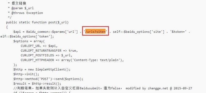 WP技巧  解决WordPress百度链接主动提交插件Baidu-links-submit无法成功提交错误