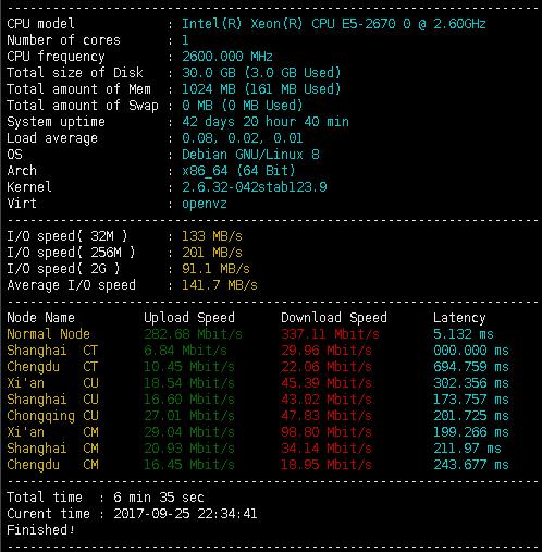 代码·功能  【转载】SuperBench.sh一键测试服务器的基本参数