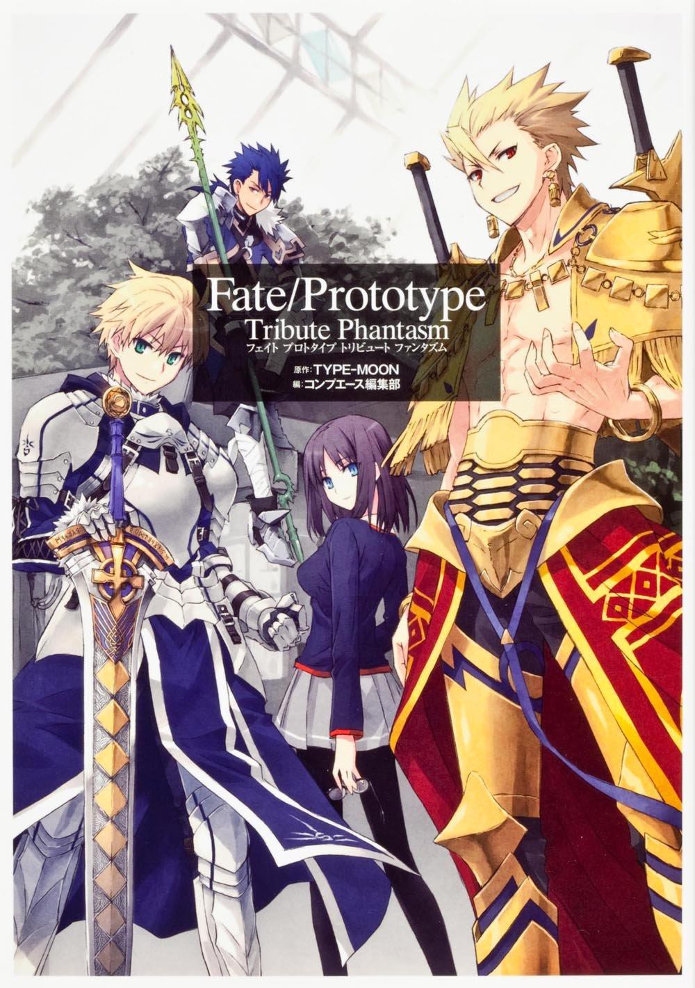 【科普】Fate各作品之间的关系- ACG17.COM