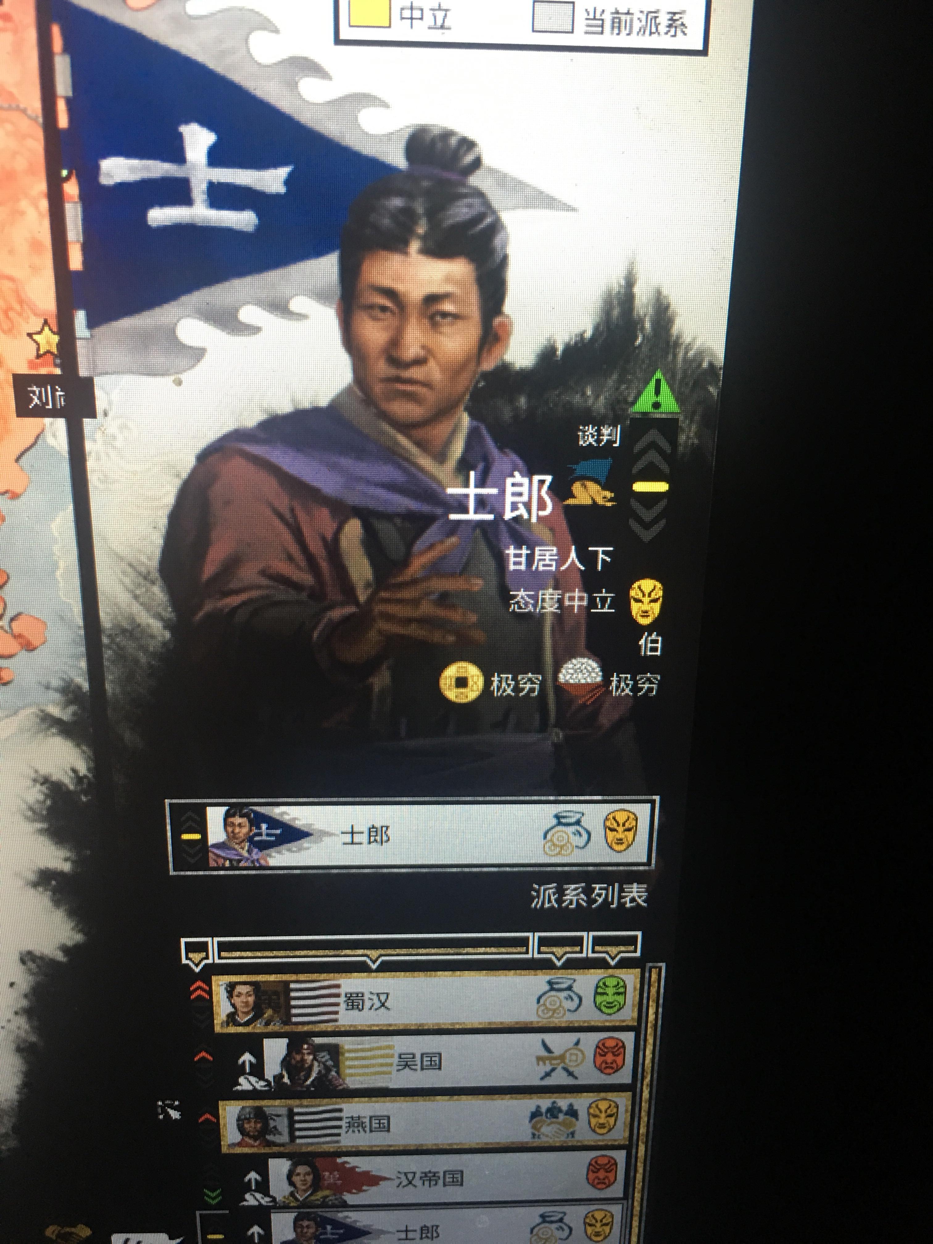 【全面科普】型月梗 红A的真身鲁迅说- ACG17.COM