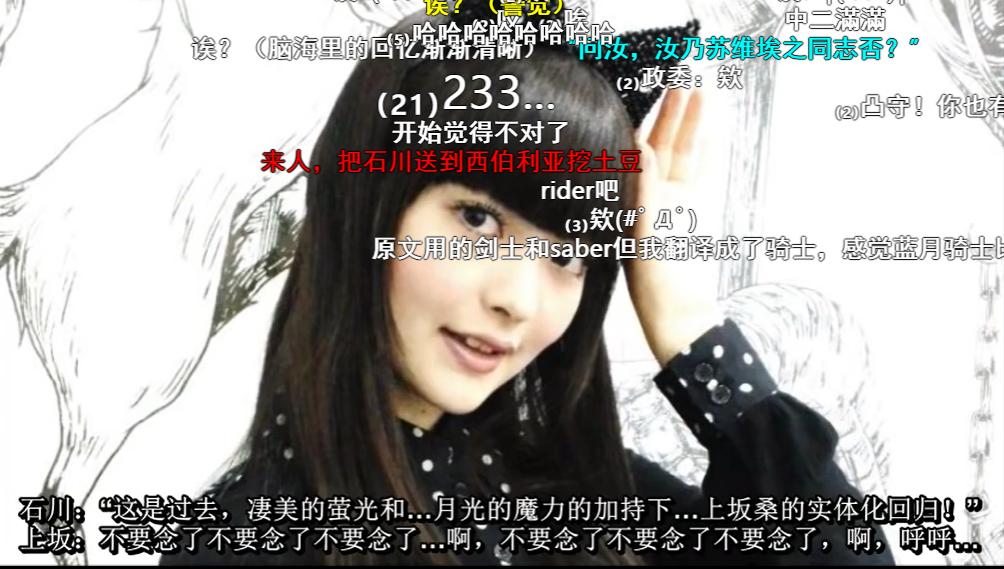 美女声优上坂堇过生日,最新写真集同时发布- www.chinavegors.com