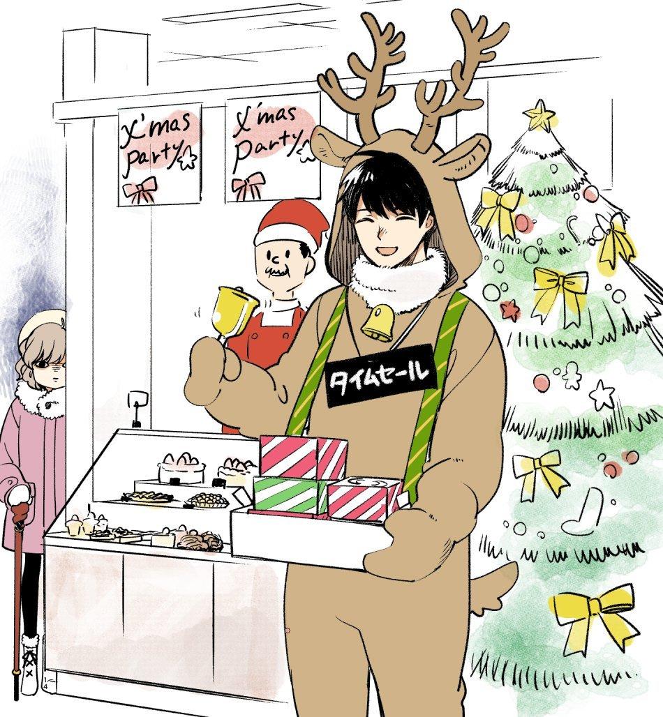 分享几张圣诞节贺图,schooldays日推热榜第一- ACG17.COM