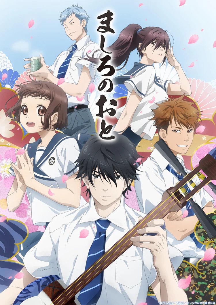 【动漫情报】漫改TV动画《纯白之音》第一弹PV和视觉图公开,2021年4月开播