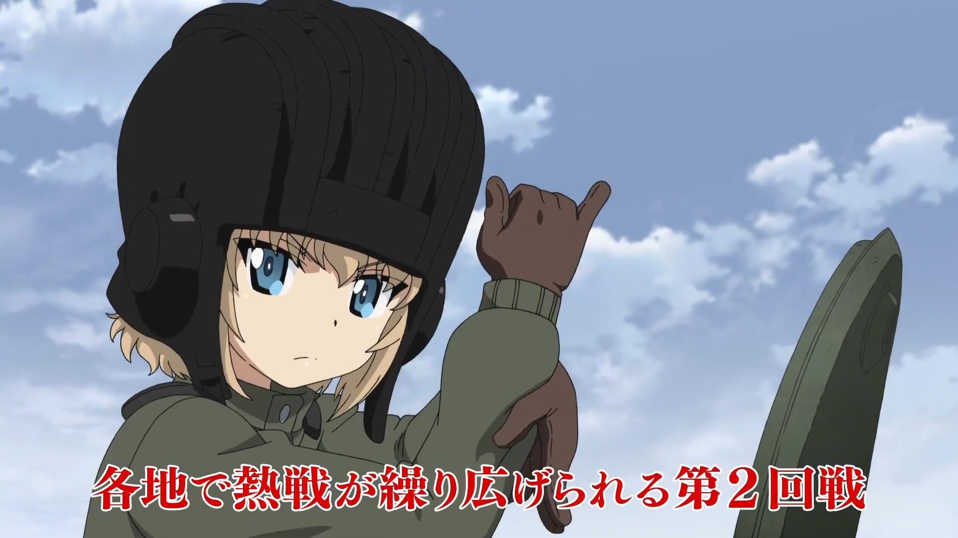 【动漫情报】剧场版《少女与战车 最终章 第3话》正式预告公开,2021年3月26日上映