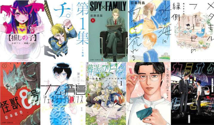 你喜欢哪些作品呢?日本《漫画大赏2021》提名作品名单公开