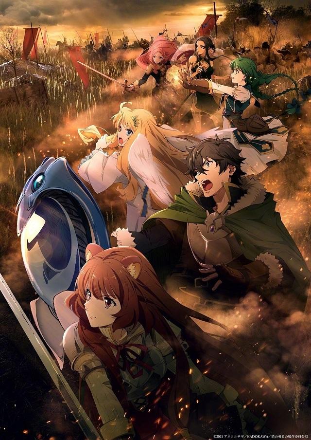 【情报】TV动画《盾之勇者成名录 第二季》宣布延期播出