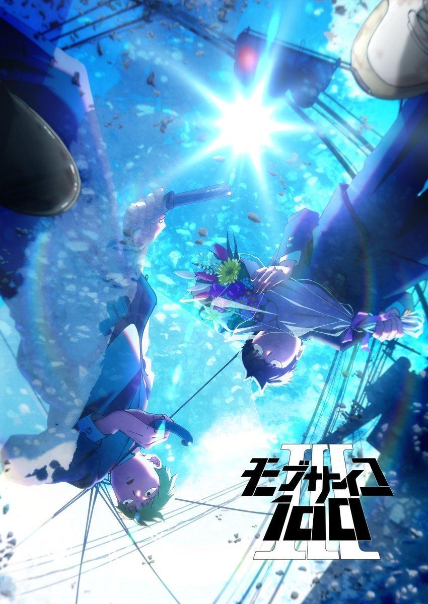 【情报】TV动画《灵能百分百》第三季制作决定,官中PV公开