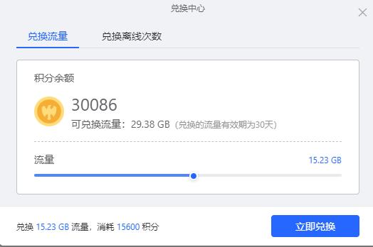 【下载软件】又一个百度盘高速下载工具--ENFI下载器- ACG17.COM