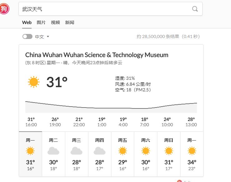 干净、好用、无广告的中文搜索引擎---多吉搜索【DogeDoge】- ACG17.COM