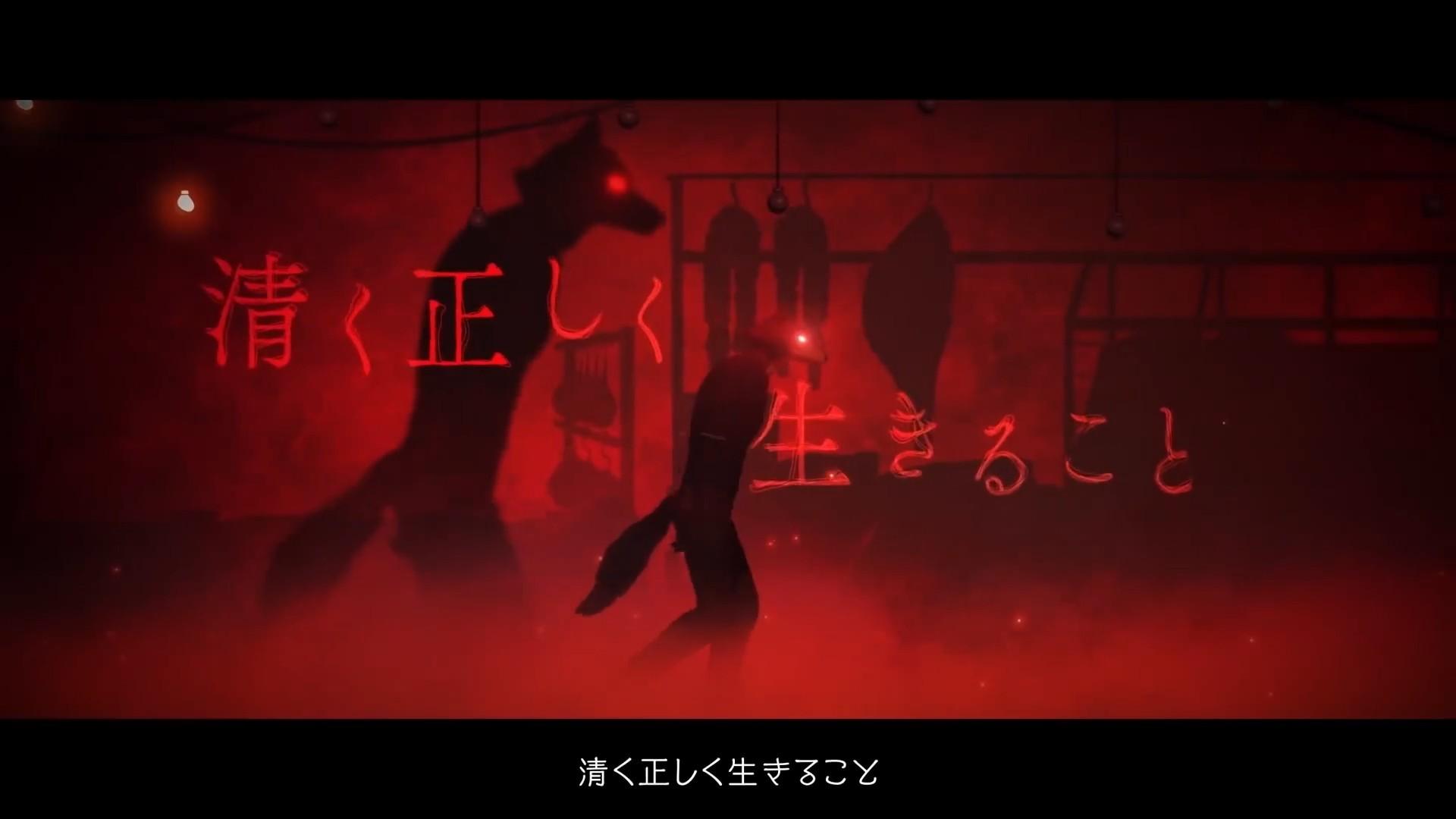 《BEASTARS》第2季片头曲MV公开- ACG17.COM
