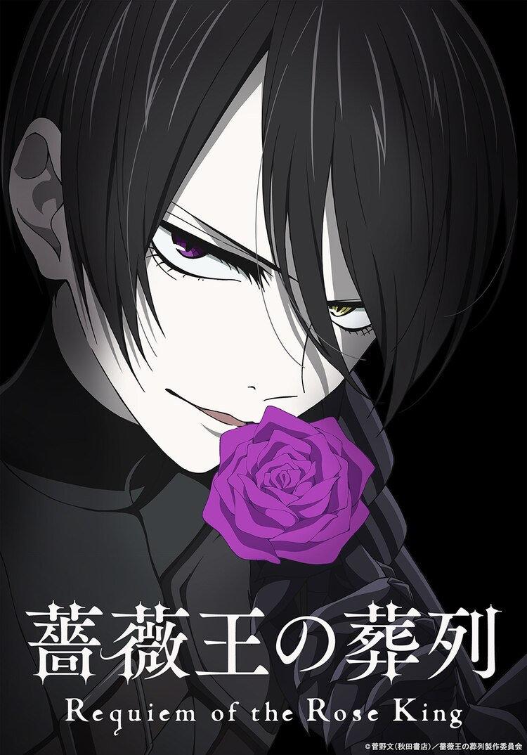 【动漫情报】TV动画《玫瑰之王的葬礼》今秋开播,J.C.STAFF制作