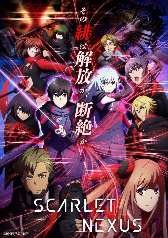 TV动画《绯红结系》第1弹PV公开,2021年7月1日播出- 布丁次元社