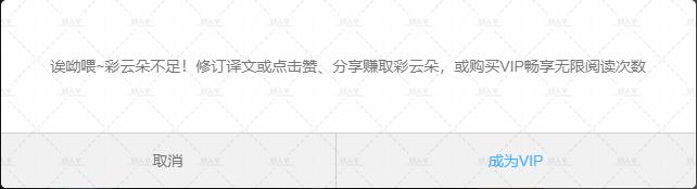 彩云小译:实时翻译在线视频