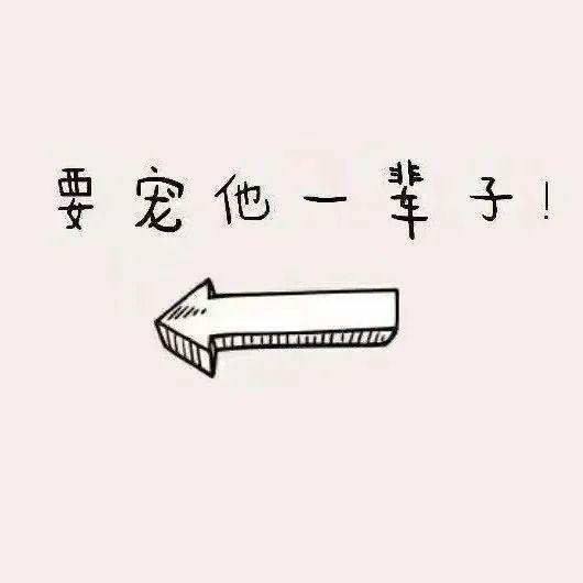 5ec557fe9bd2e - 七夕、情人节、520专属:这样发制霸朋友圈,单身狗文末最后一条!