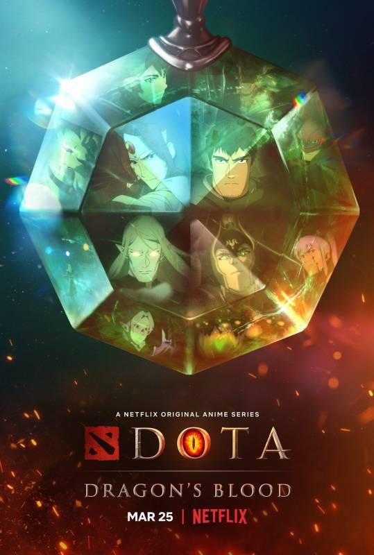 DOTA 龙之血 (全8集)