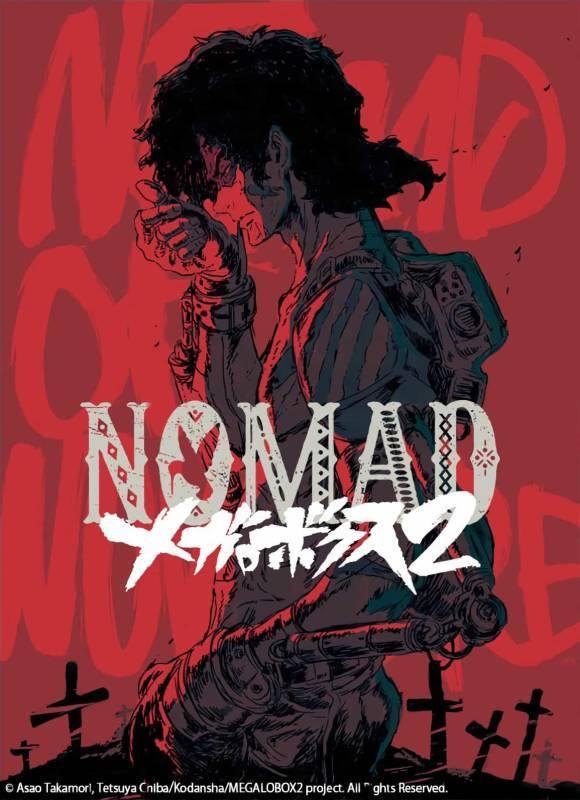 NOMAD MegaloBox 第2季 (更新至13)