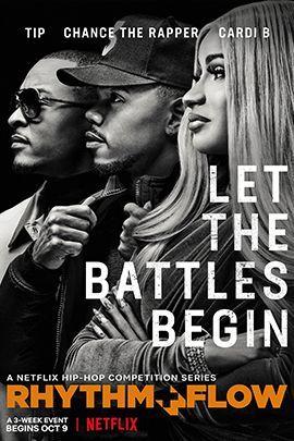 嘻哈星節奏 第一季的海報