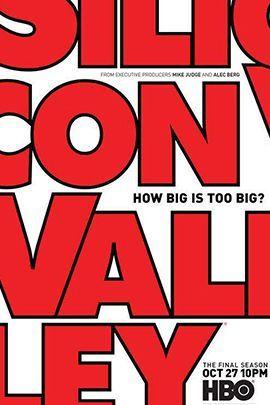硅谷 第六季的海报