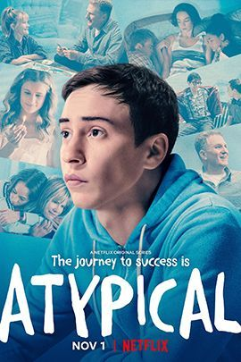 非典型少年 第三季的海报