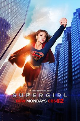 超级少女 第一季的海报