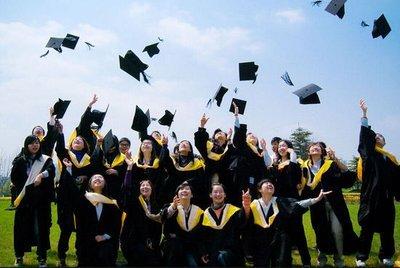 湖南毕业生就业信息网