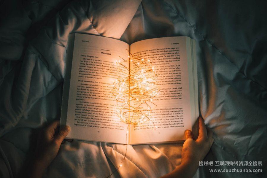 斋藤孝作品告诉我的,高效阅读一本书的三个秘密方法