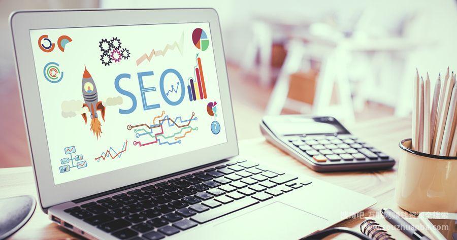 【SEO初学者必看】4步掌握SEO优化创造高流量网站!